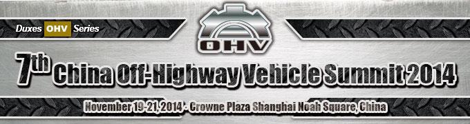 Cina Off-Highway